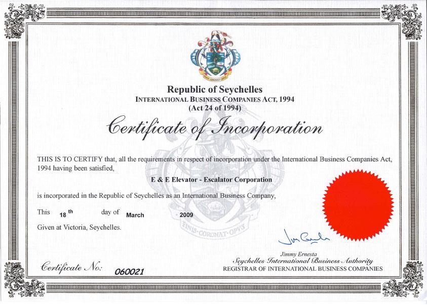 E & E - Certificate of Incorporation